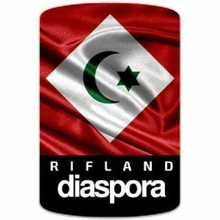 Rifland Diaspora Radio