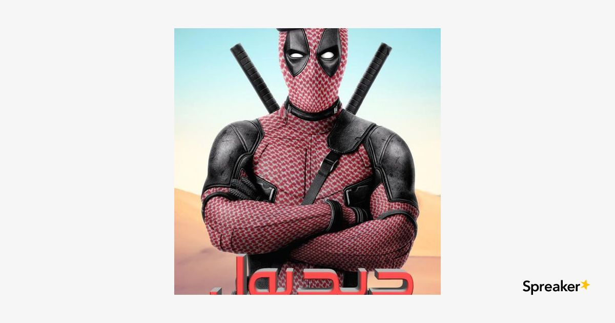 Deadpool 2 Stream Online