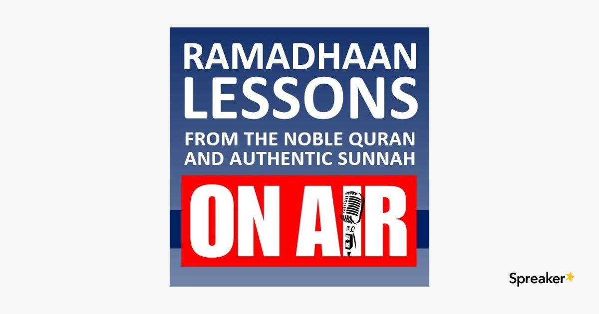 Lesson 16: Following Allah's Straight Path (Part 1)