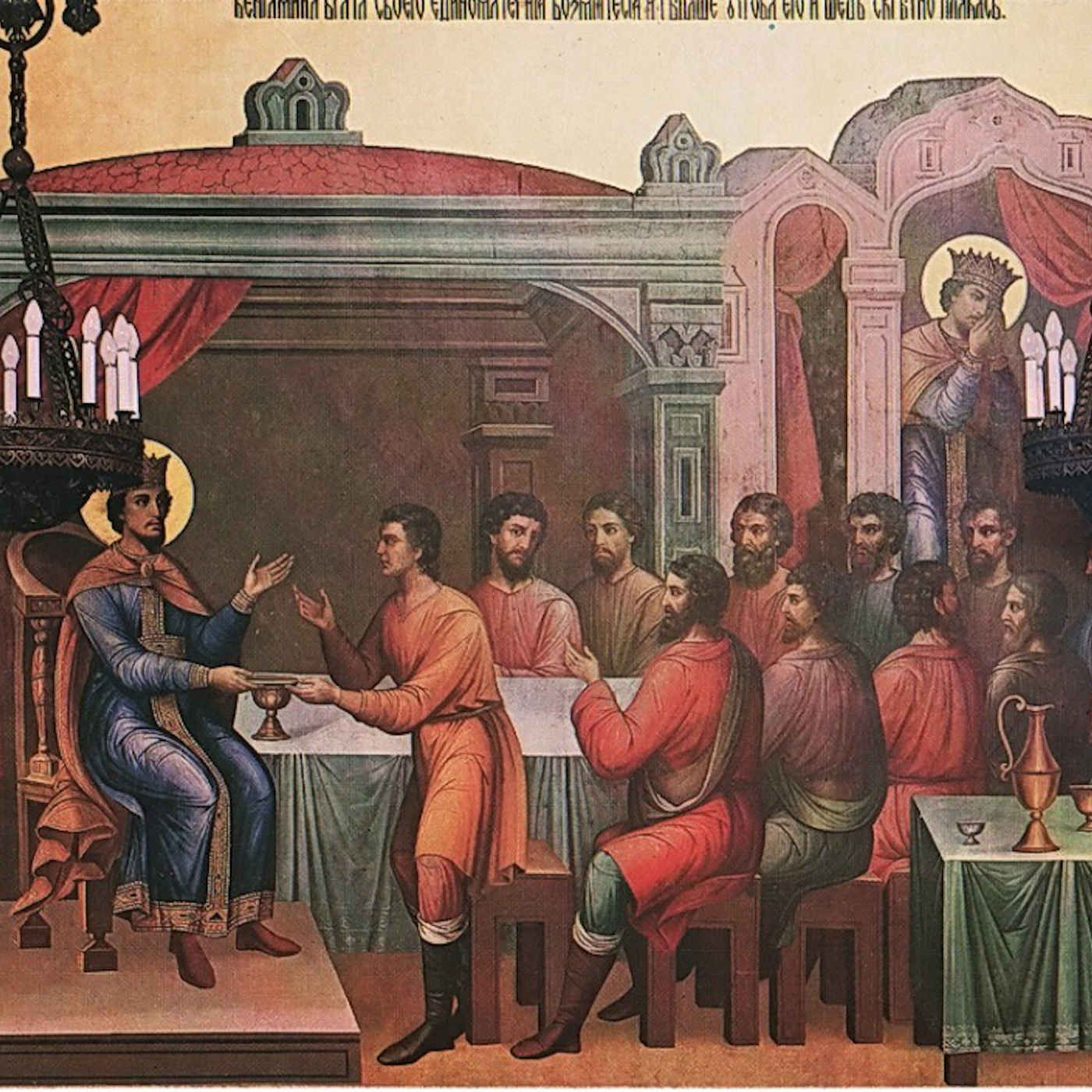 Friday of the Twenty-Ninth Week in Ordinary Time - The Convictions of Your Heart