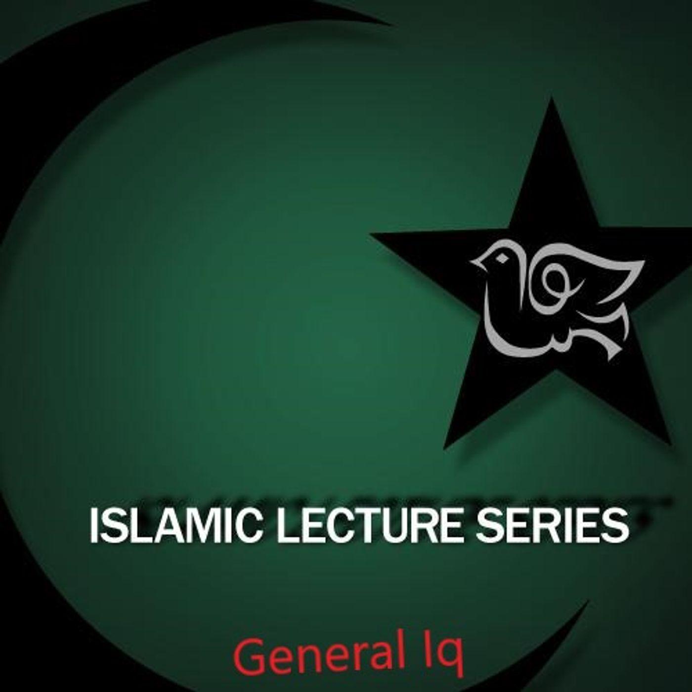 Islam 2020