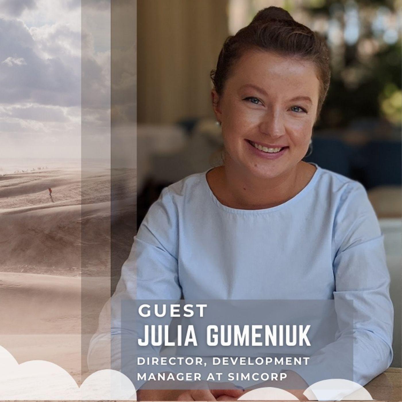 #50 Юлия Гуменюк: живи, люби, стремись!