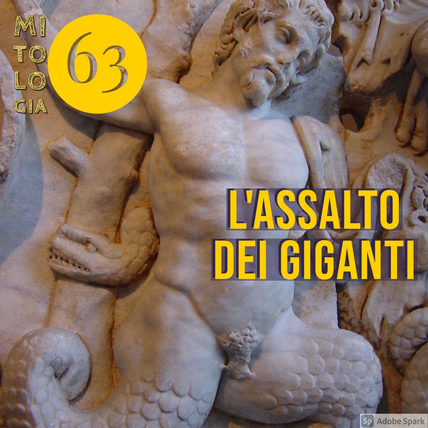L'assalto dei Giganti all'Olimpo