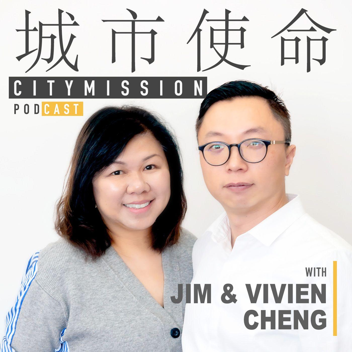 City Mission Podcast 城市使命