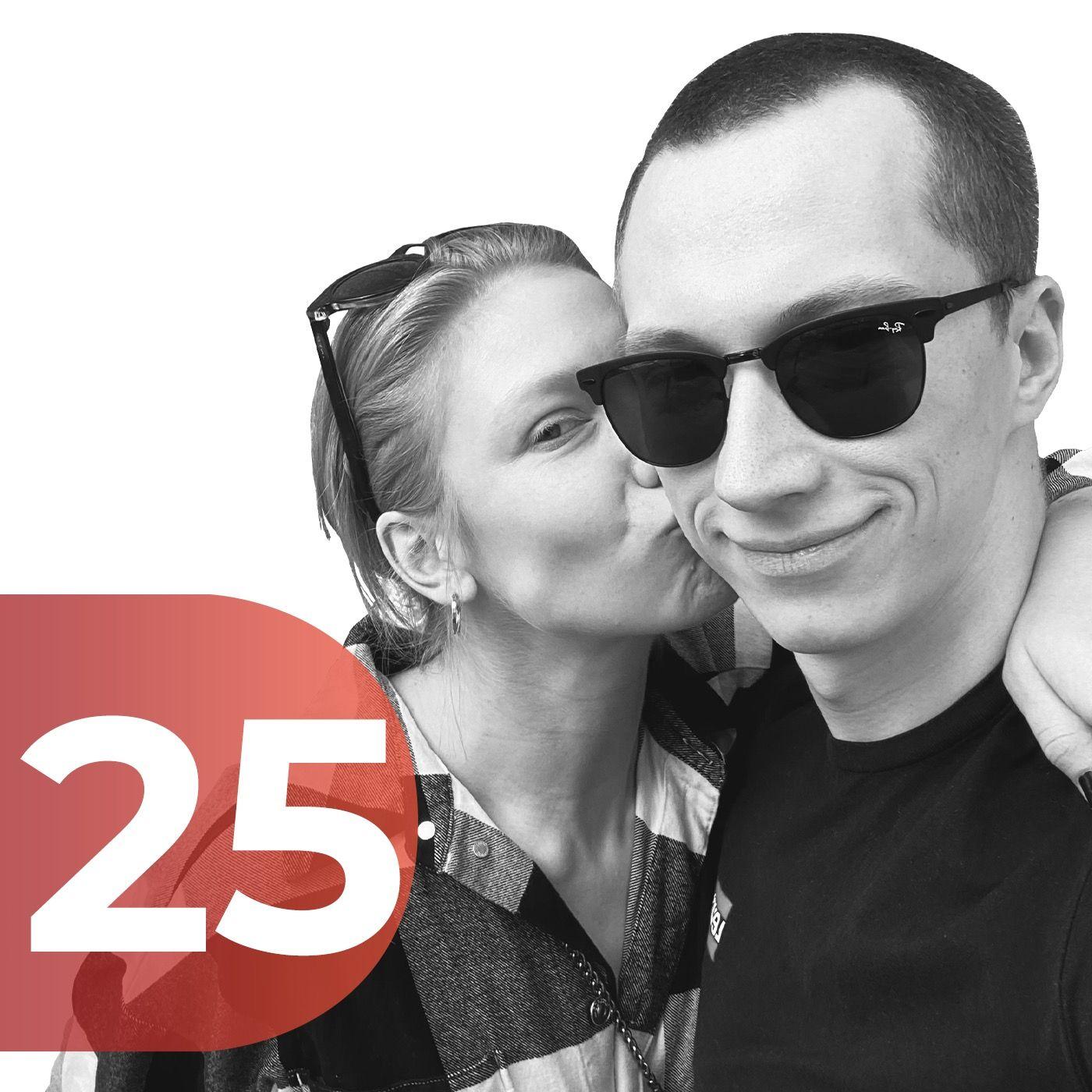 Związek, bliskość i intymność w NZJ | #25