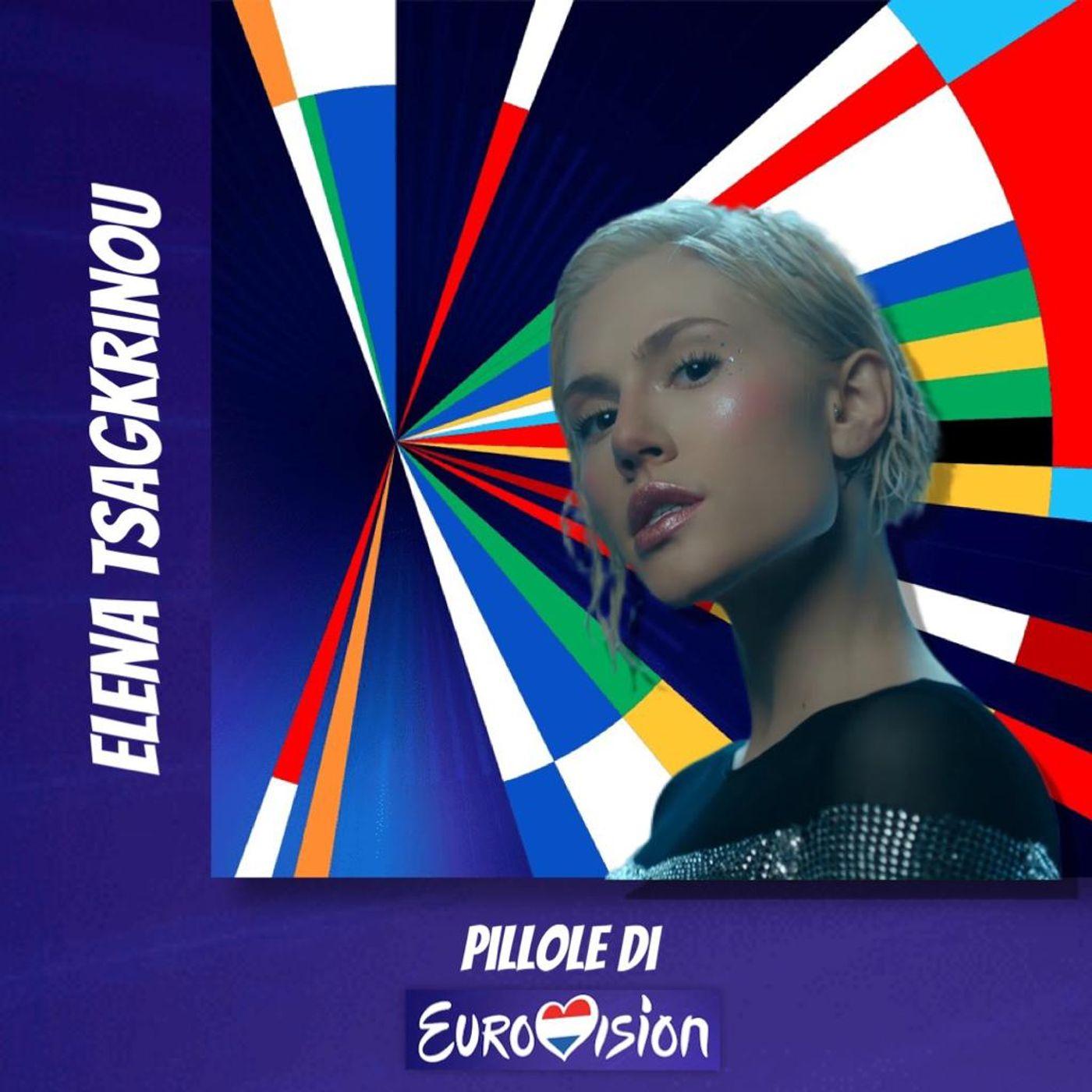 Pillole di Eurovision: Ep. 8 Elena Tsagkrinou