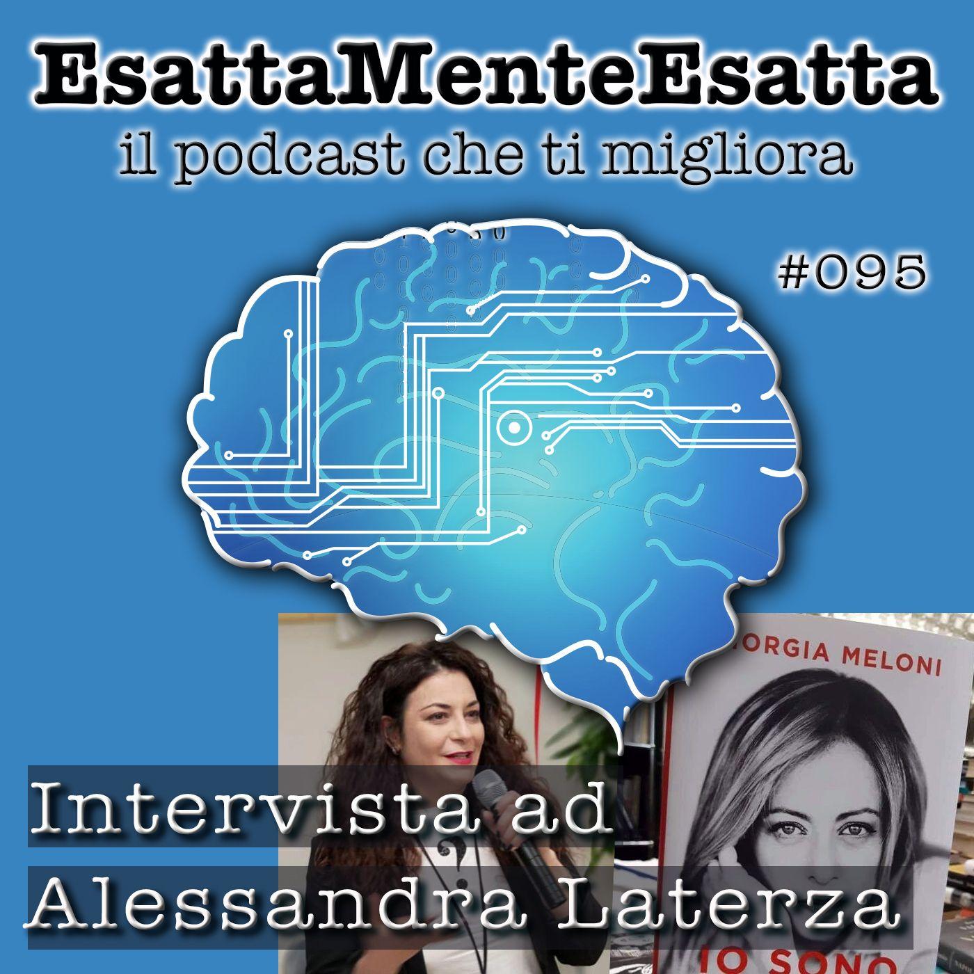 Intervista ad Alessandra Laterza #095