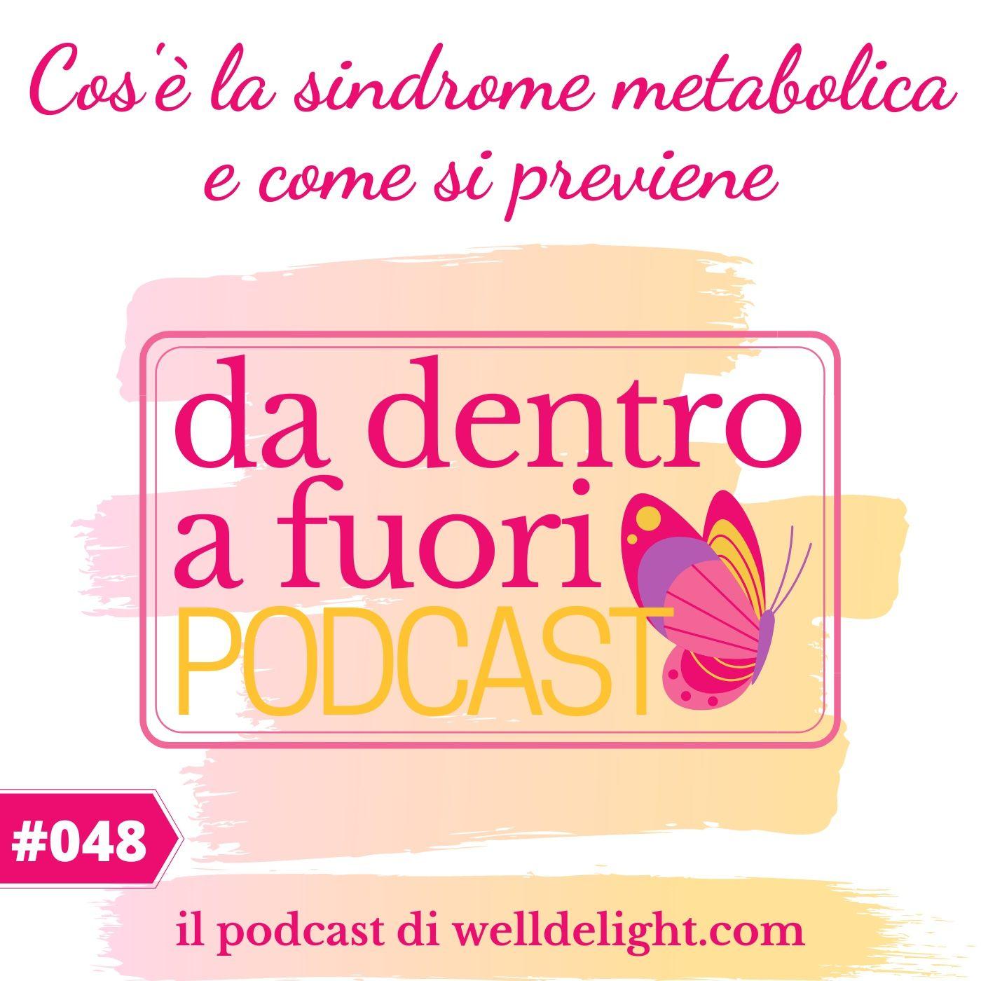 Cos'è la sindrome metabolica e come si previene