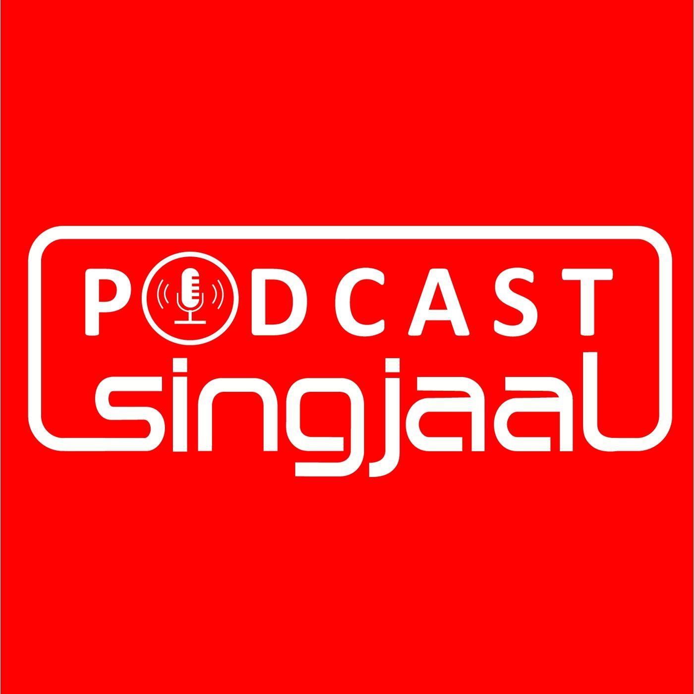 Radio Singjaal Podcast logo