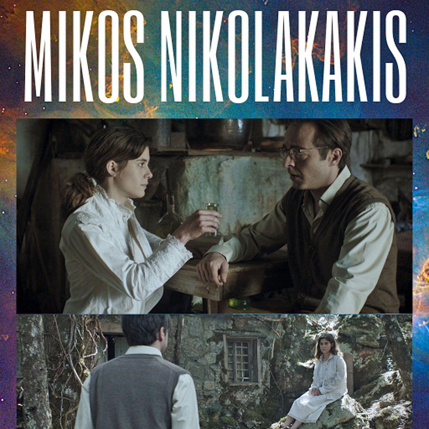 Mikos Nikolakakis