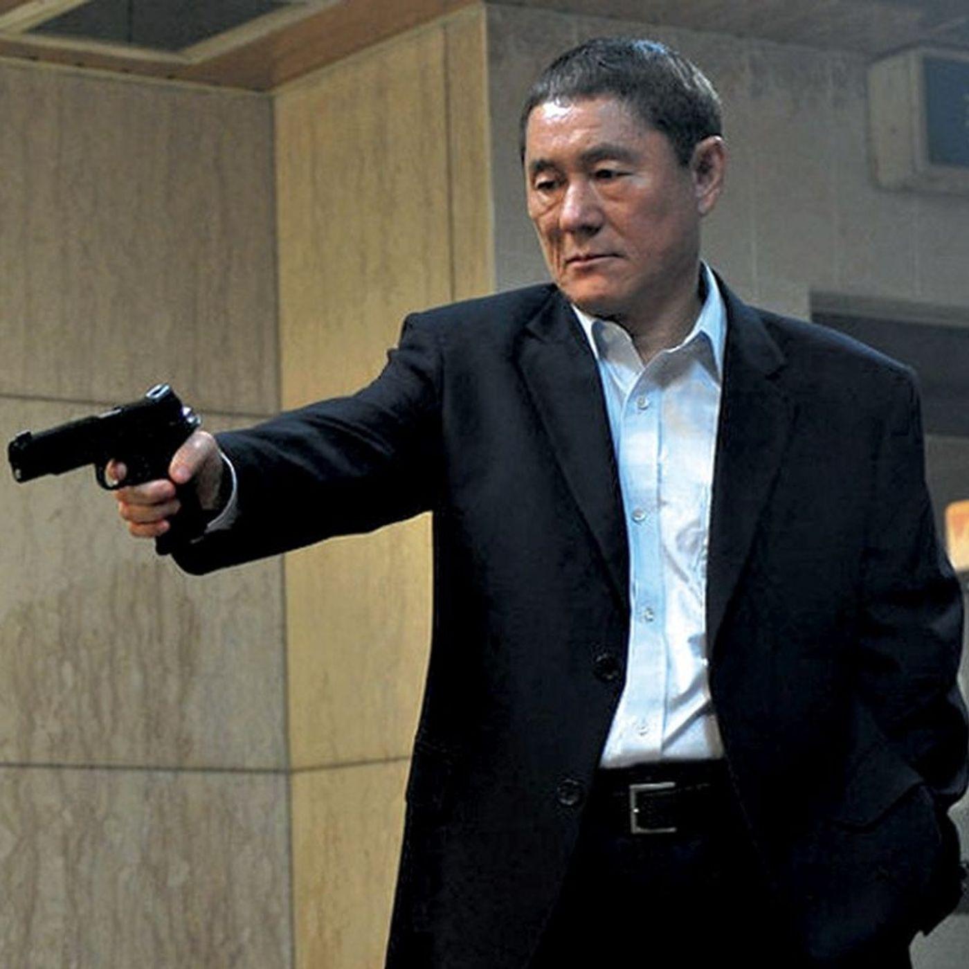 Oriente e crimine: Outrage VS Ninja il distruttore