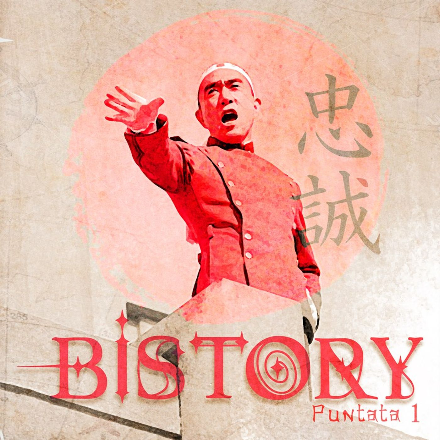 Bistory S01E01 - Yukio Mishima