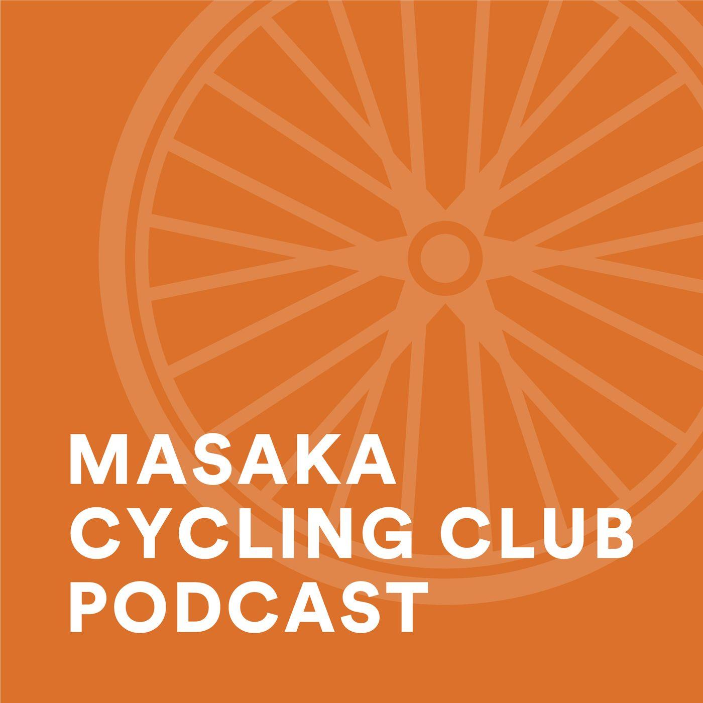Ep9: Mikel Delagrange - Amani Project & Masaka Cycling Club Update