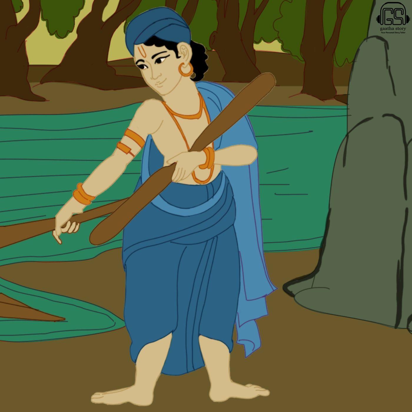 2: The Story of Balram