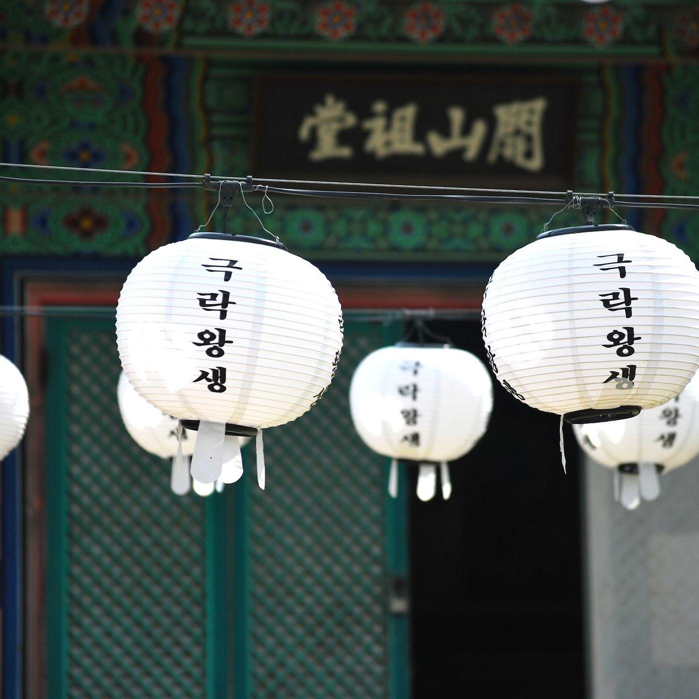 Travel To Taste - Ep1 - Corea del Sud