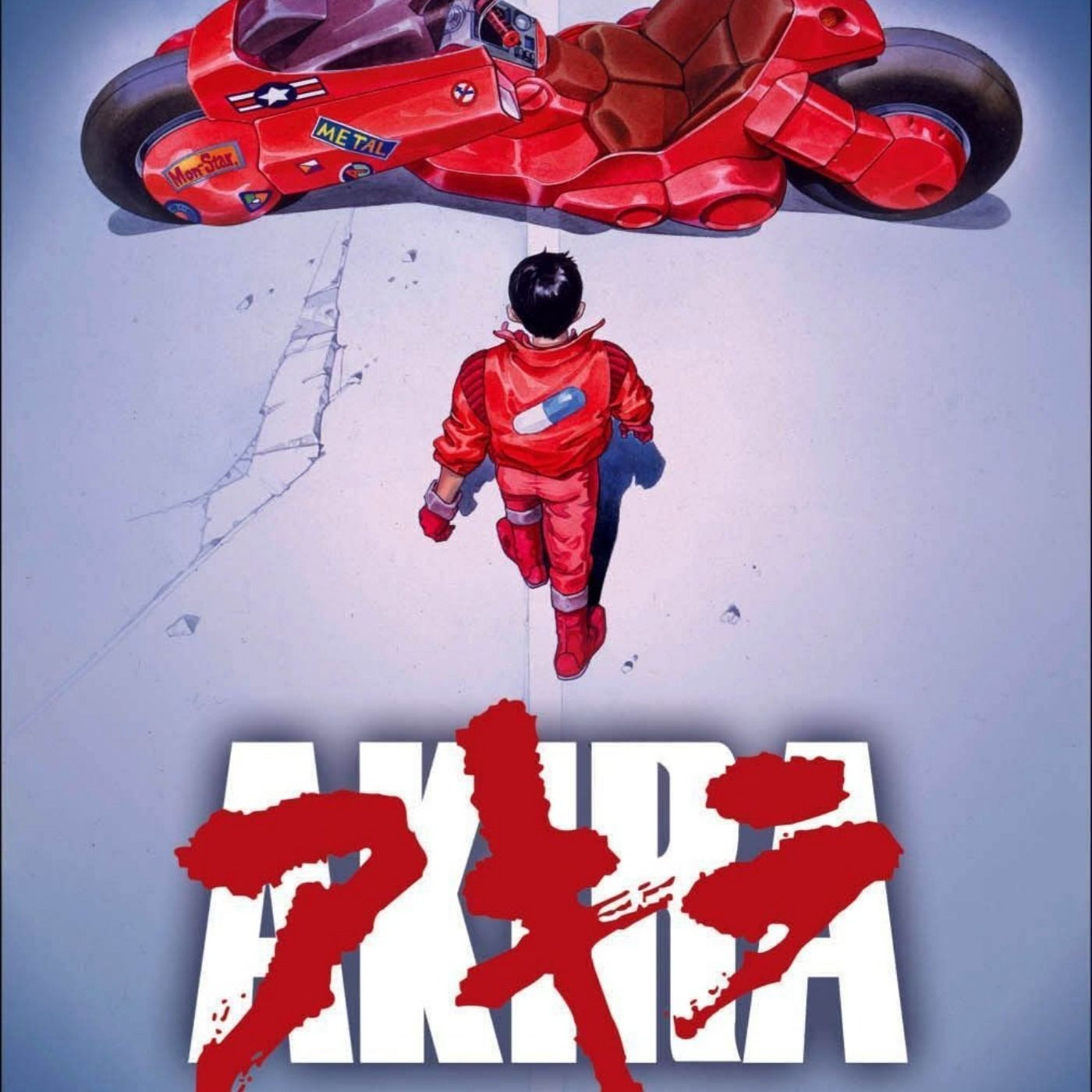 PODCAST CINEMA | CRITIQUE DU FILM Akira