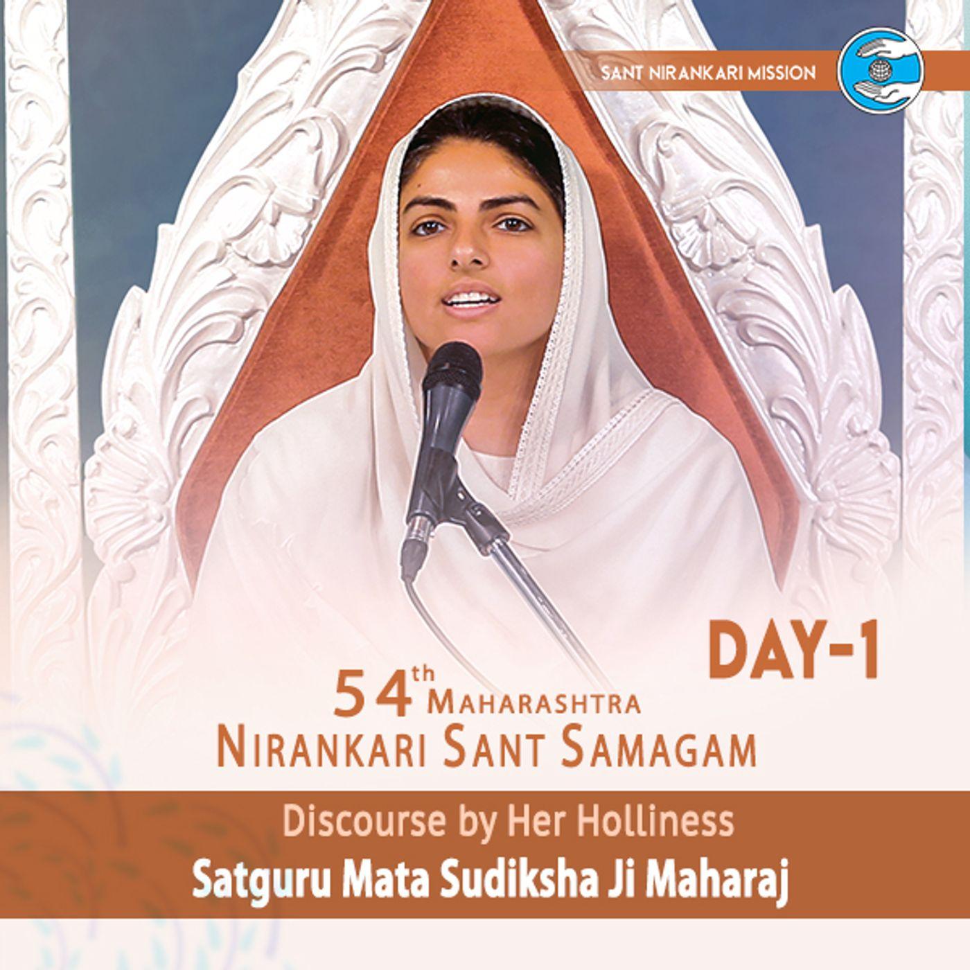 First day, 54th Maharashtre Nirankari Sant Samagam (Virtual): February 26, 2021 -Discourse by Satguru Mata Sudiksha Ji Maharaj