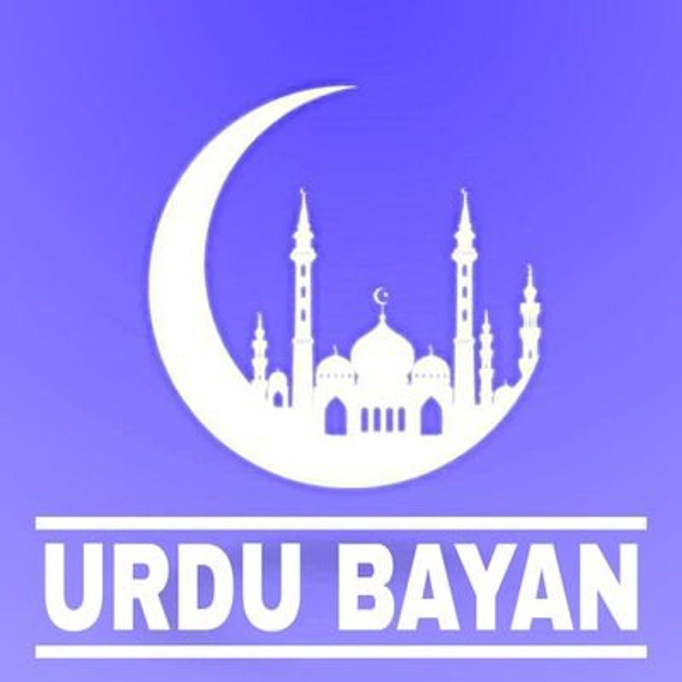 Urdu Bayan