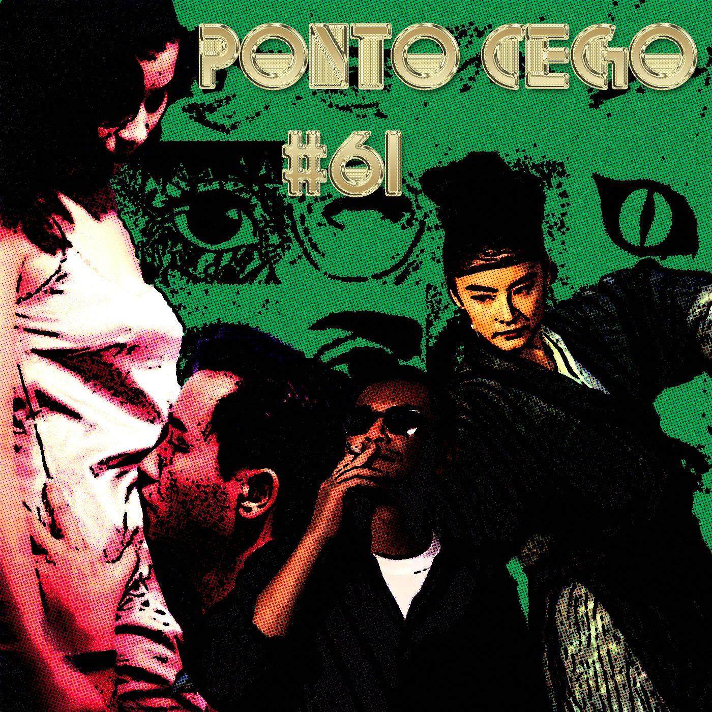 Ponto Cego #61: Wong Kar-Wai: Dias Selvagens (1990) e Cinzas do Passado (1994)