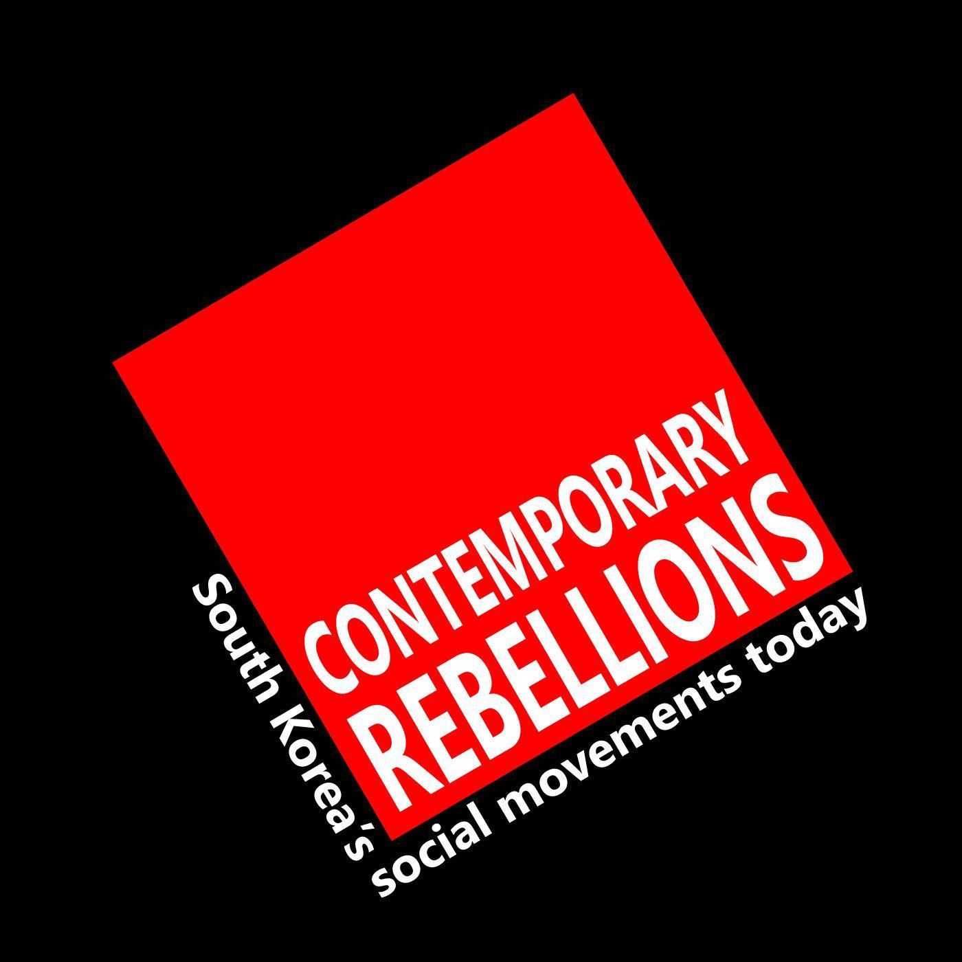 Redevelopment Resistance (Contemporary Rebellions: South Korean Social Movements Today Ep4)