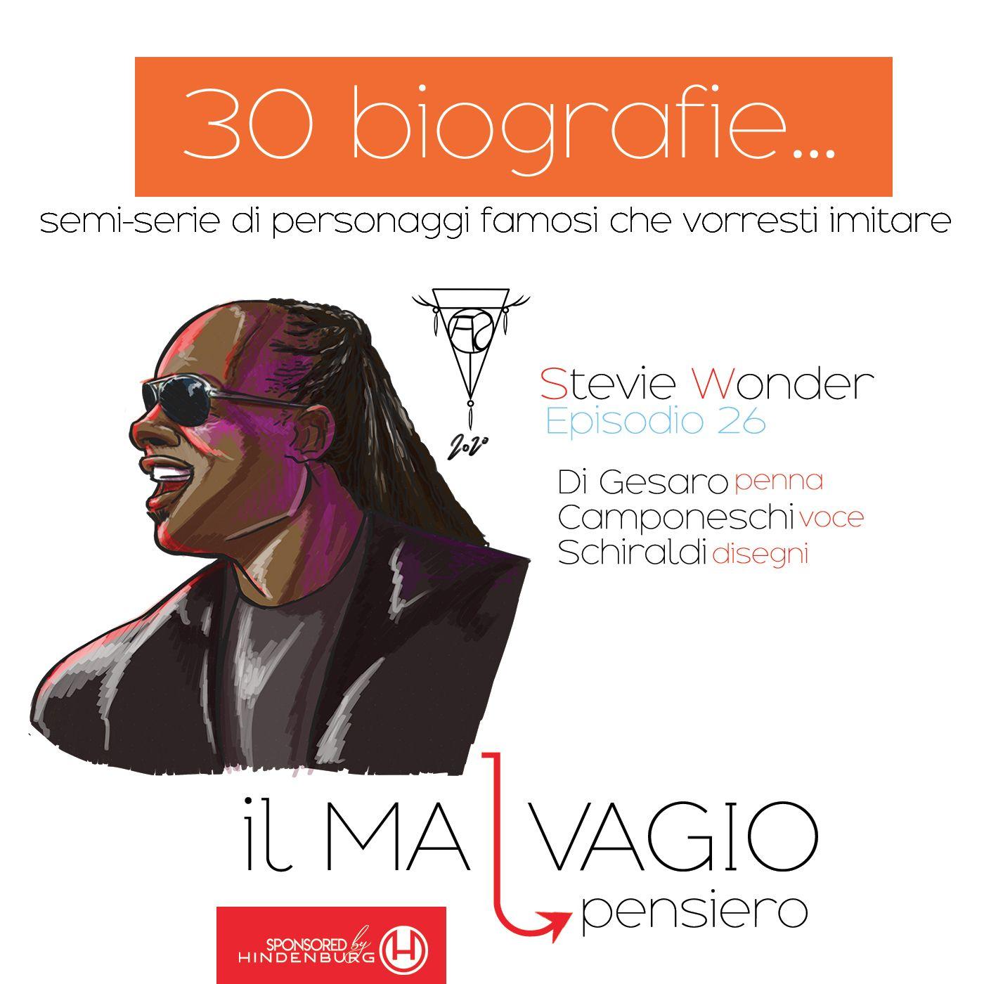 26 - Stevie Wonder: il Re del peperoncino