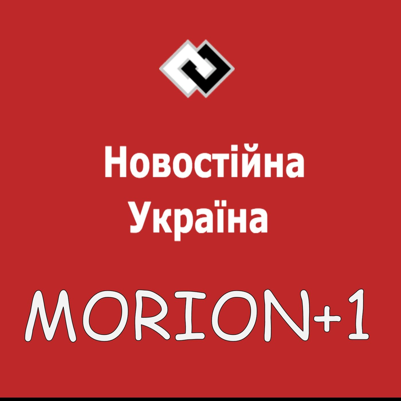 MORION+1RADIO