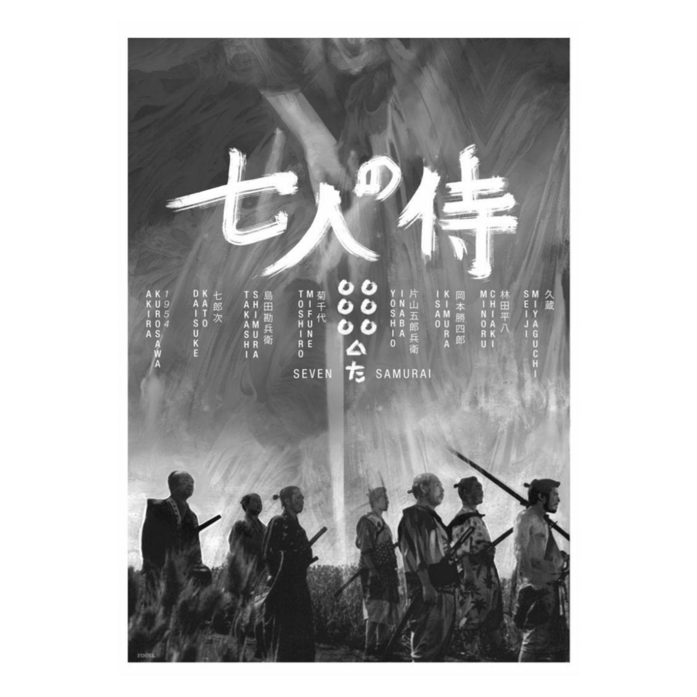 Il cinema nipponico