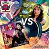 GILDA VS ROSSY WAR / Tiempo Real / Radio Revolución21