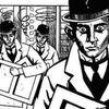 Kafka: Il processo