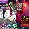 "Bolivia Radio Anime ""Asobi-Chan"" Otaku ®"