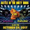Battle of the Dirty Birds Invitational