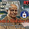 THE REAL RUSSIAN COLLUSION STORY - Bolshevik Israel