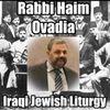 Iraqi Jewish Liturgy- Rabbi Haim Ovadia