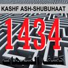 Kashf ash-Shubuhaat