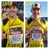 GerhardandChristineLiveLife - Episode 21 - Comrades 2019 - Gerhard Le Roux