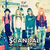 #5 Top Stars - SCANDAL