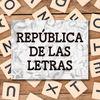 República de las Letras