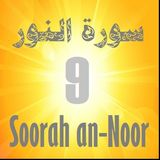 Soorah an-Noor Part 9 (Verses 33-34)