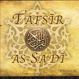PT2 | Verse 11: Tafseer Surah An-Nisa