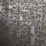Ancient Babylonian Laws on Sex, Beer and The Death Penalty
