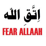 """40H#18: """"Fear Allah Wherever You Are..."""" (Part 2 of 2)"""