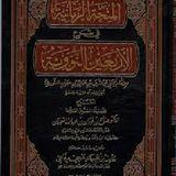 An-Nawawi's Forty Hadeeth w/@AbuHafsahKK