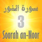 Soorah an-Noor Part 3 (v.11-21)