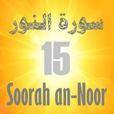 Soorah an-Noor Part 15 (Verses 53-55)