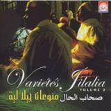 Variétés Jilalia volume 2 (1994)