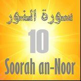 Soorah an-Noor Part 10 (Verse 35)