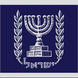 Radio Grinch 93 (О переезде в Израиль - Сергей)