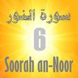 Soorah an-Noor Part 6 (Verse 30)
