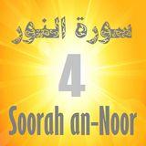 Soorah an-Noor Part 4 (v.22-26)