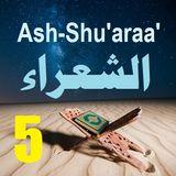 Soorah ash-Shu'araa' Part 5 (Verses 50-68)